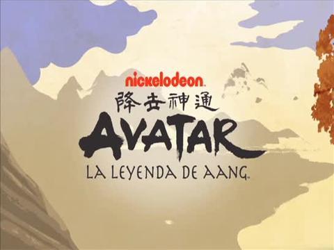 "Avatar: ""La saga completa"""