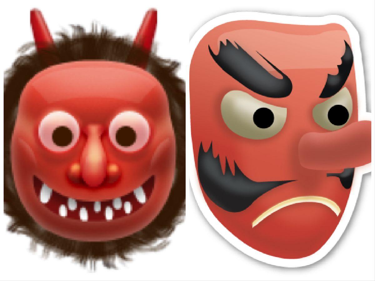 Red Face Emojis