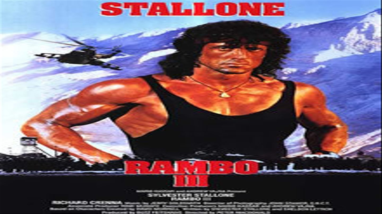 Eric S Bad Movies Rambo Iii 1988 Mtv