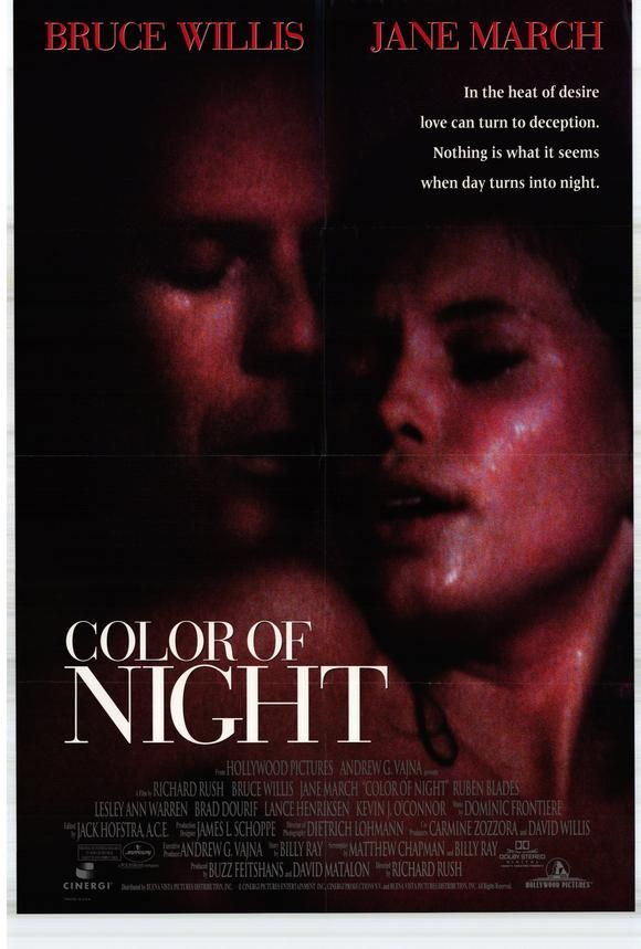 The color of night. The actors of the erotic-psychological thriller