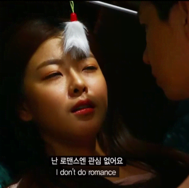 This Korean Fifty Shades Of Grey Parody Will Give You Nightmares