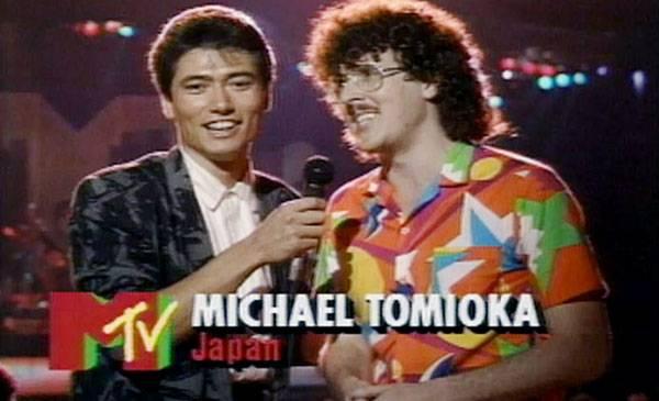 /content/ontv/vma/2007/images/archive/flipbooks/1987/1987_host_michaeltomioka_03.jpg