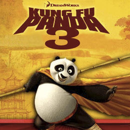 mgid:file:gsp:scenic:/international/mtvla.com/peliculas-2015-kung-fu-panda-11.png